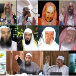 Apakah Wahabi Termasuk Golongan Ahlussunah wal Jamaah?